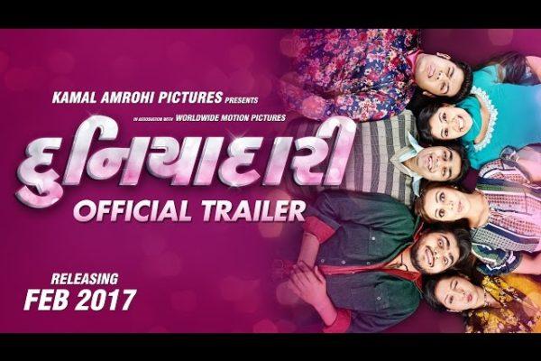 duniyadari-2017-official-trailer