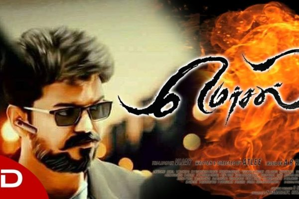 mersal-movie-trailer